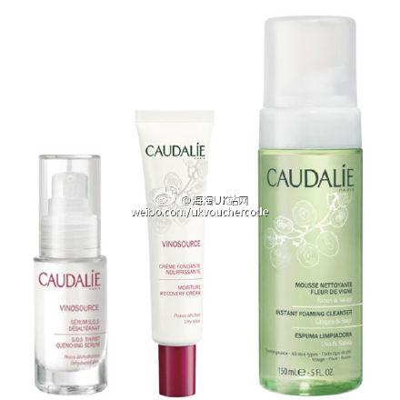 【Caudalie】欧缇丽大葡萄Dry Skin套装20%OFF+折上21%OFF只需£41.71